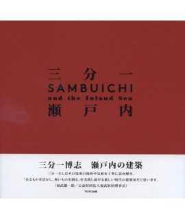 Hiroshi Sambuichi - Architecture Of The Inland Sea
