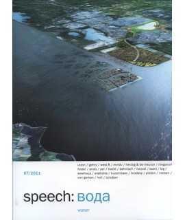 Speech: Water