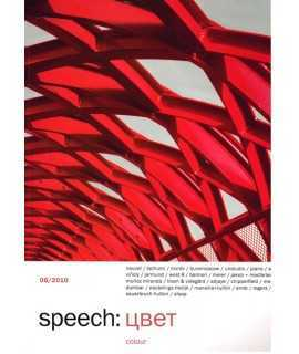 Speech: Colour