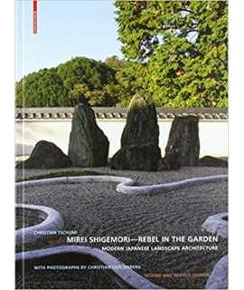 Mirei Shigemori-Rebel in the Garden