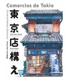 Comercios de Tokio