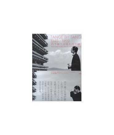 Tange by Tange 1949-1959 Kenzo Tange as seen through the eyes of Kenzo Tange