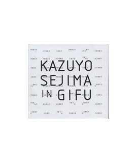 Kazuyo Sajima en Gifú