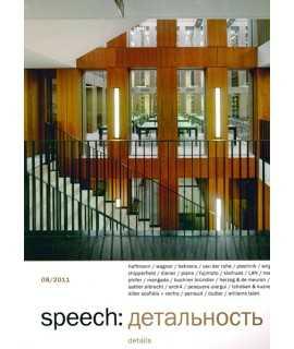 Speech: Details