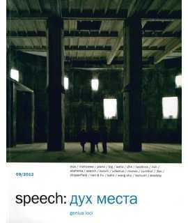 Speech: Genius loci
